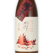 焼きいもうまし いも焼酎  宮崎県 大久保酒造 1800ml