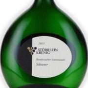 ランダースアッカー シルバーナ シルバーナ・トロッケン 2013 シュテアライン&クレニッヒ ドイツ フランケン 白ワイン 750ml