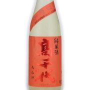 高千代 プラス19 からくち純米酒 無調整生原酒おりがらみ 新潟県高千代酒造 720ml