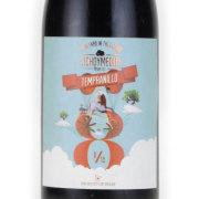 テンプラニーリョ 2015 オチョ・イ・メディオ スペイン ラ・マンチャ 赤ワイン 750ml