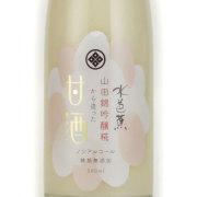 水芭蕉 山田錦 吟醸糀から造った甘酒 有限会社かわば 500ml