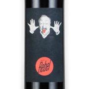 レベル 2012 ルイス・パス ポルトガル ベイラス 赤ワイン 750ml