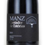 コンタドール・デ・エストリアス 2010 マンズワイン ポルトガル セトゥヴァル 赤ワイン 750ml