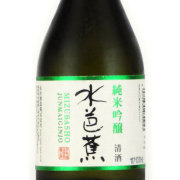 水芭蕉 純米吟醸酒 群馬県永井酒造 300ml