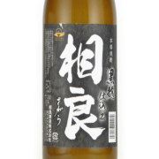 相良(さがら)黒麹仕込み いも焼酎 鹿児島県 相良酒造 900ml