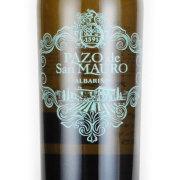 パゾ・デ・サン・マウロ アルバリーリョ 2015 パゾ・デ・サン・マウロ スペイン リアス・バイシャス 白ワイン 750ml