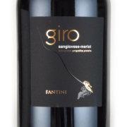 ファンティーニ・GIRO 2015 ファルネーゼ イタリア アブルッツォ 赤ワイン 3000ml