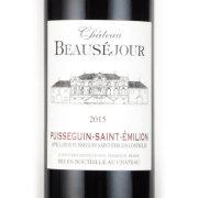シャトー・ボーセジュール サン・シュルフィテ 2015 シャトー元詰め フランス ボルドー 赤ワイン 750ml