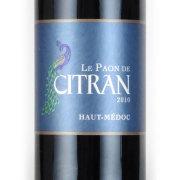 ル・パオン・ド・シトラン 2010 シャトー元詰め フランス ボルドー 赤ワイン 750ml