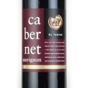 カベルネ・エル・タニーノ ボデガス・エル・タニーノ スペイン トロ 赤ワイン 750ml