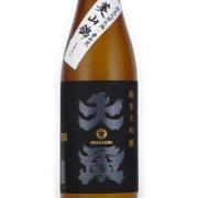 大盃 純米大吟醸 純米大吟醸 生酒 特約限定酒 群馬県牧野酒造 720ml