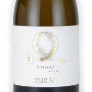 ヴォスキ 2015 ゾラ・ワインズ アルメニア イェゲグナゾル 白ワイン 750ml