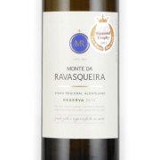 モンテ・ダ・ラヴァスケイラ W・レゼルヴァ 2015 モンテ・デ・ラヴェスケイラ ポルトガル アレンテージョ 白ワイン 750ml