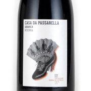 オ・アバニコ レゼルヴァ 2013 カサ・デ・パッサレーラ ポルトガル ダオ 赤ワイン 750ml