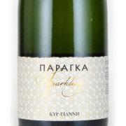 パランガ スパークリング キリ・ヤーニ ギリシャ マケドニア 白ワイン 750ml