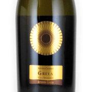 グレラ・スプマンテ エクストラ・ドライ アントニーニ・チェレーザ イタリア ピエモンテ 白ワイン 750ml