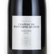 サンセール・ブラン 2014 シャトー・ド・フォンテーヌ・オードン フランス ロワール 白ワイン 750ml
