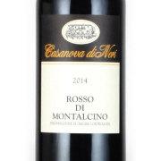 ロッソ・ディ・モンタルチーノ 2014 カサノーバ・ディ・ネーリ イタリア トスカーナ 赤ワイン 750ml