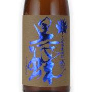 忠義 麦焼酎 宮崎県 藤井酒造 1800ml