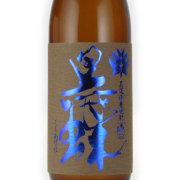 忠義 麦焼酎 宮崎県 藤井酒造 720ml