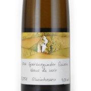 シュペートブルグンダー アイスワイン 2016 ライ・ドイッチェ ドイツ ラインヘッセン 白ワイン 375ml