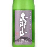 恵那山ひだほまれ 純米吟醸酒 岐阜県はざま酒造 720ml