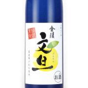 金陵(文旦酒) リキュール 香川県 西野金陵 500ml