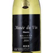 塩尻シャルドネ ミュゼ・ドゥ・ヴァン・マエストロ 2016 アルプス 日本 長野県 白ワイン 750ml