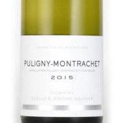 ピュリニー・モンラッシェ 2015 ガエル&ジェローム・ムニエ フランス ブルゴーニュ 白ワイン 750ml