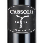 カプソリュ 2011 シャトー・ローラン・ラ・ギャルド フランス ボルドー 赤ワイン 750ml