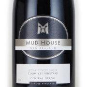 マッドハウス・ピノノワール セントラルオタゴ 2015 マッドハウス ニュージーランド セントラルオタゴ 赤ワイン 750ml