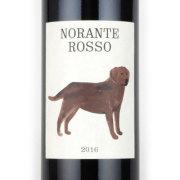ノランテ ロッソ 2016 ディマーヨ・ノランテ イタリア モリーゼ 赤ワイン 750ml