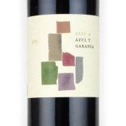 セイス・デ・アスル・イ・ガランサ 2015 アスル・イ・ガランサ スペイン ナバーラ 赤ワイン 750ml