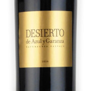 デシエルト 2014 アスル・イ・ガランサ スペイン ナバーラ 赤ワイン 750ml