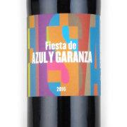 フィエスタ 2016 アスル・イ・ガランサ スペイン ナバーラ 赤ワイン 750ml