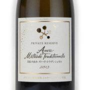 日本のあわ メトード・トラディショナル 2013 シャトー・メルシャン 日本 白ワイン 750ml