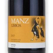 マンズ・リスボア 2015 リカルド・ノロンハ ポルトガル リスボア 赤ワイン 750ml