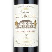 シャトー・ラ・ジラード ボルドー・シュペリゥール 1996 シャトー元詰め フランス ボルドー 赤ワイン 750ml