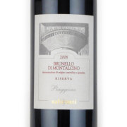 ブルネッロ・ディ・モンタルチーノ ピアッジョーネ・リゼルヴァ 2008 サリクッティ イタリア トスカーナ 赤ワイン 750ml