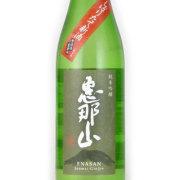 恵那山 山田錦 純米吟醸酒 しぼりたて生酒 岐阜県はざま酒造 720ml