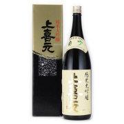 上喜元 雄町 純米大吟醸酒 山形県酒田酒造 1800ml