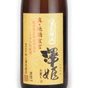 澤姫 真・地酒宣言 生もと純米酒 栃木県井上清吉商店 1800ml