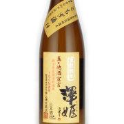 澤姫 真・地酒宣言 生もと純米酒 栃木県井上清吉商店 720ml