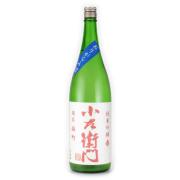 小左衛門 おりがらみ 純米吟醸酒 備前雄町 岐阜県中島醸造 1800ml