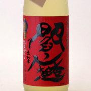 閻魔 樽熟成 大分県 老松酒造 720ml