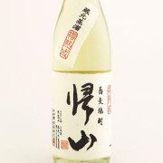 帰山 樽熟成35度 長野県 千曲錦酒造 720ml