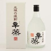 田苑辛蒸(でんえんからもし) 鹿児島県田苑酒造 720ml