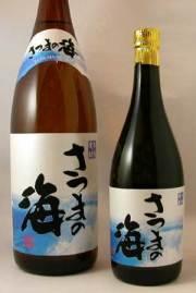 芋焼酎「さつまの海」720ml 鹿児島県大海酒造協業組合