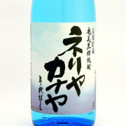 黒糖焼酎「ネリヤカナヤ」 奄美大島開運酒造 1800ml