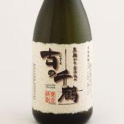 黒麹かめ壷仕込み「古の千鶴」 鹿児島県神酒造 720ml